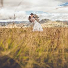 Wedding photographer Jhon Molina (fotoluzstudio). Photo of 15.08.2018