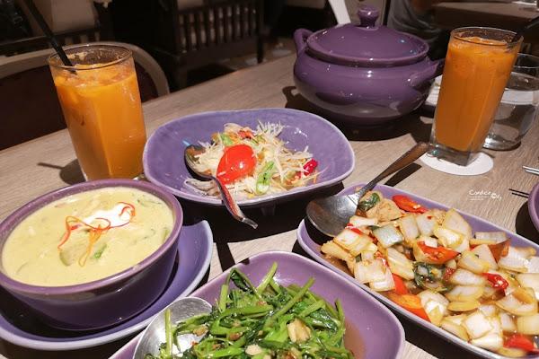 NARA Thai Cuisine|超夯台北東區泰國料理,台北忠孝SOGO店(含菜單)