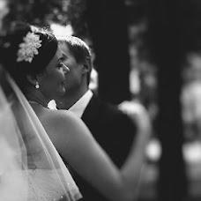Wedding photographer Aleksandr Savushkin (savushkiny). Photo of 14.05.2017