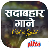 Sadabahar Gaane - Old Is Gold Android APK Download Free By Ultra Media & Entertainment Pvt. Ltd.