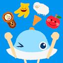 もっと!あそベビぷらす 2歳から遊べる子供向けのアプリ icon