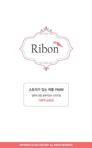 리본 ribon.kr