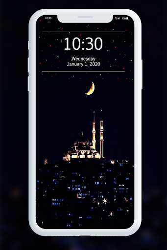 Islamic Wallpaper 1.0 screenshots 5