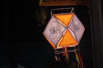 Image result for akashabutti