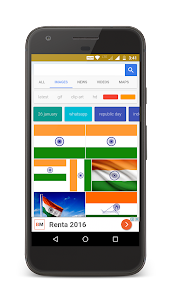 Indian Browser – इंडियन ब्राउज़र App Download For Android 1