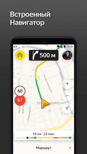 Таксометр Бета 9.44 screenshots 1