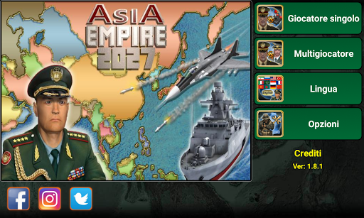 Impero Asiatico 2027  άμαξα προς μίσθωση screenshots 1