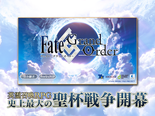 Fate/Grand Order 1.33.0 screenshots 10