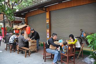 Photo: 孔廟文化園區