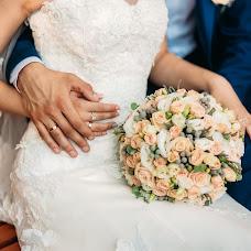Wedding photographer Sasha Griciv (Gritsiv). Photo of 24.05.2016