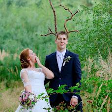 Wedding photographer Vojtěch Podstavek (VojtechPodstav). Photo of 20.09.2016