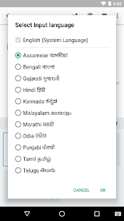 Google Indic Keyboard Screenshot 2