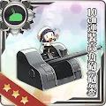 10cm連装高角砲(砲架)