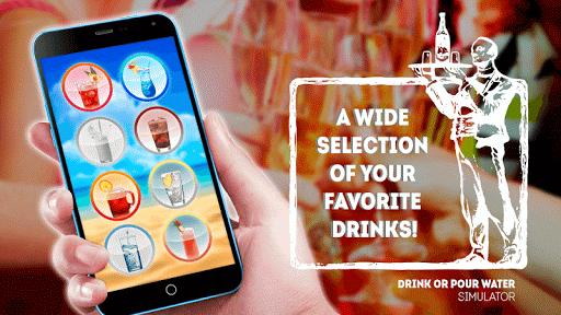 Drink or pour water simulator Screenshot