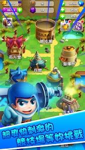 妖怪掰掰 screenshot 3