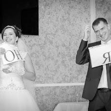 Wedding photographer Vladislav Posokhov (vlad32). Photo of 21.07.2015