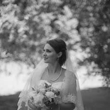 Wedding photographer Timur Savelev (timmofey). Photo of 16.03.2016