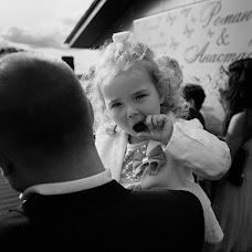 Wedding photographer Sergey Bulychev (sergeybulychev). Photo of 05.04.2017
