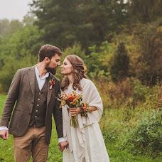 Wedding photographer Nadya Solnceva (photosolntse). Photo of 23.09.2016