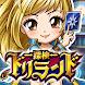 探検ドリランド【カードバトルRPGゲーム】GREE(グリー)
