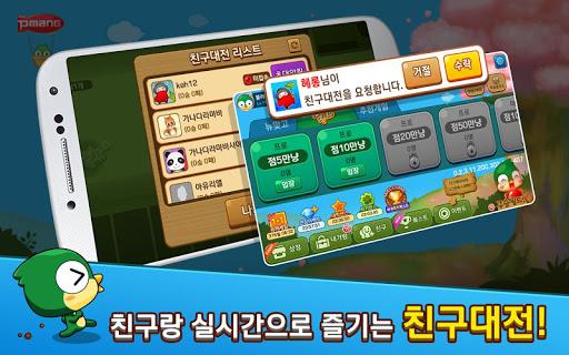 Pmang New Matgo : No1 Gostop screenshot 02