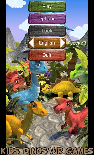 Kids Dinosaur Games Free