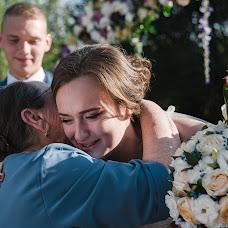 Wedding photographer Alina Kuznecova (alinavk). Photo of 17.09.2018