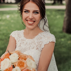 Wedding photographer Anna Khalizeva (halizewa). Photo of 07.09.2018