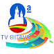 Download Tv Oitava For PC Windows and Mac