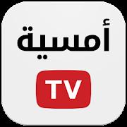 Omsia TV