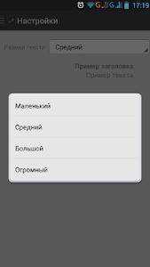 BY News. Новости Беларуси screenshot 2