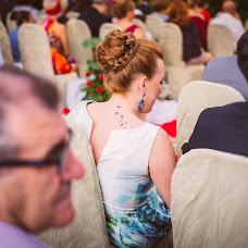 Wedding photographer Amanda Gómez Carruthers (efeunoocho). Photo of 27.03.2016