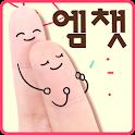 엠챗 - 랜덤채팅,만남,소개팅,무료채팅, 앱, 어플 icon
