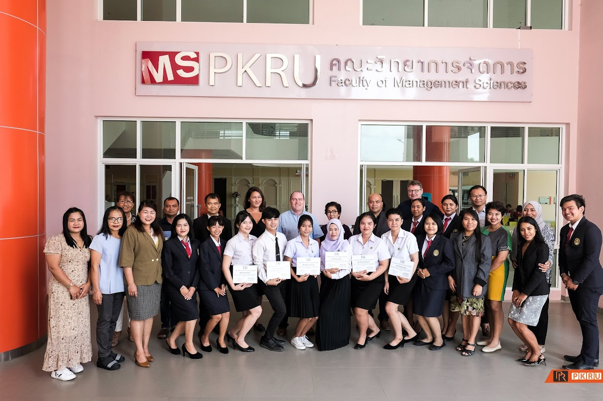phuket-hotel-association-scholarship-jan-2020
