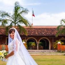 Wedding photographer Yarky Moguel ortega (moguelortega). Photo of 25.08.2015