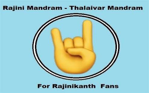 Thalaivar Rajini - Mandram For Rajinikanth Fans - náhled
