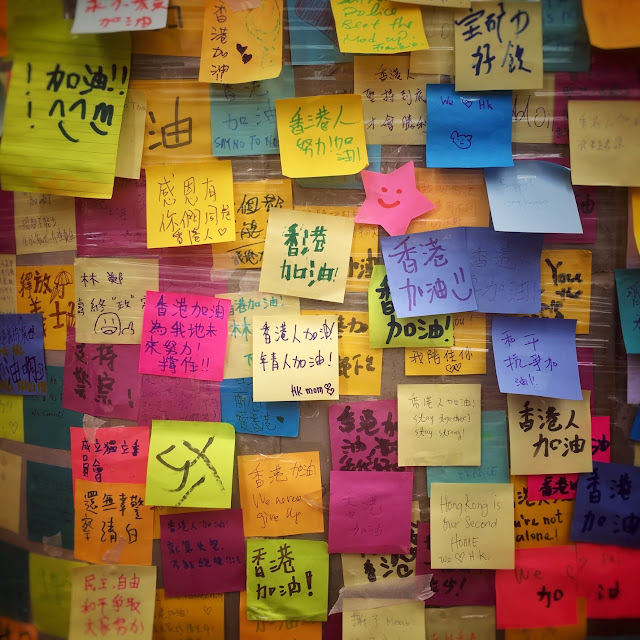 Wall, post its, Messages, Shek Tong Tsui,  石塘咀, 消息牆, people power, protest, 2019