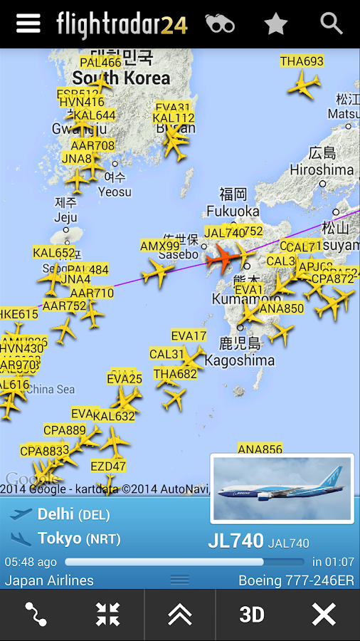 Flightradar24 - Flight Tracker - screenshot