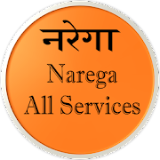 Narega All Services Online