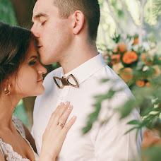 Wedding photographer Yanina Vidavskaya (vydavskayanina). Photo of 01.09.2017