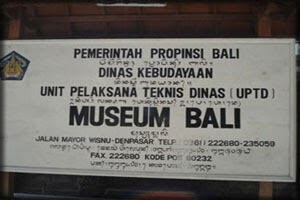 Bali museum