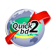 quick2bd NEW Download for PC Windows 10/8/7