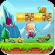 Adventure The Boss Boy World (game)
