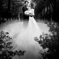 Wedding photographer Floortje Visser (floortjevisser). Photo of 02.11.2016