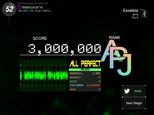 DanceRail3 1.05 screenshots 22