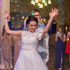 Wedding photographer Ekaterina Dyachenko (dyachenkokatya). Photo of 02.04.2018