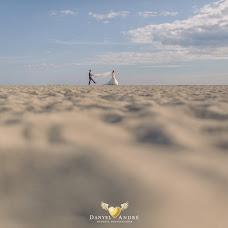 Wedding photographer Danyel André (danyelandre). Photo of 21.09.2014