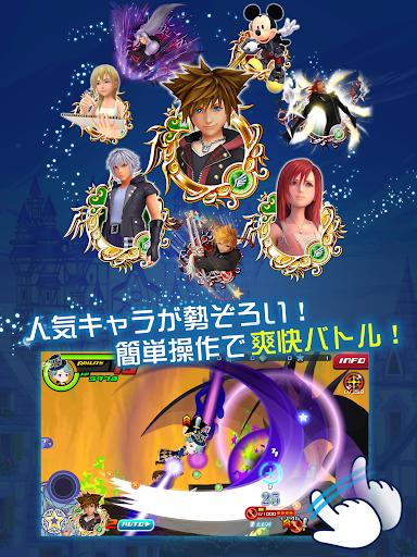 KINGDOM HEARTS Union u03c7[Cross] 3.1.1 screenshots 14