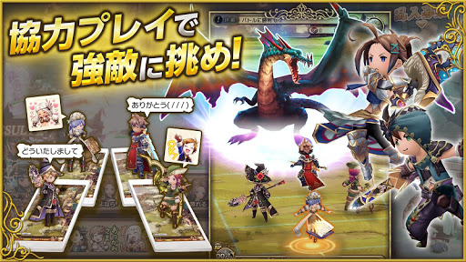 BRAVELY DEFAULT FAIRY'S EFFECT  trampa 4