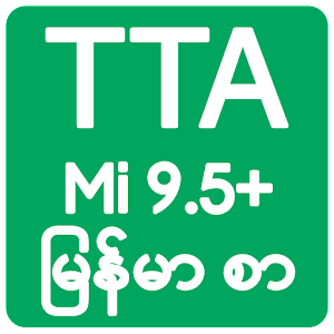 Download TTA Mi Myanmar Font MIUI 9 5+ APK latest version